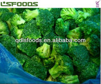 2014 Chinese Frozen IQF broccoli retailed