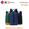 wholesale children new models cheap school bag