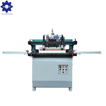 MZ73211A Single row horizontal directional multiple drilling machine