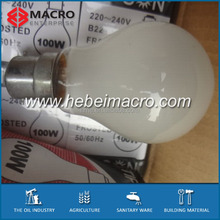 africa market frosted white lamp bulb