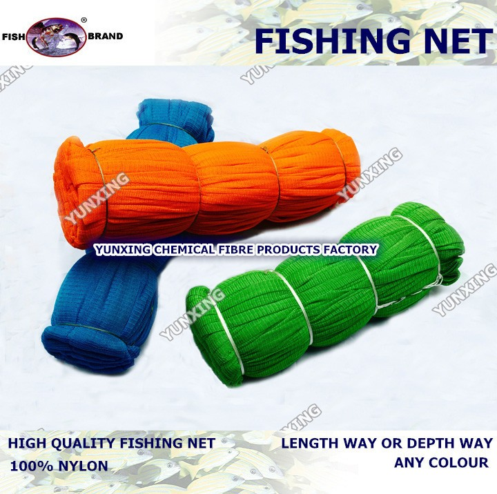 "6/9ply 3/8"" nylon knotted bath shower netting"