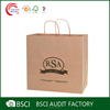 Hot selling fancy cheap recycle brown paper bags supplier