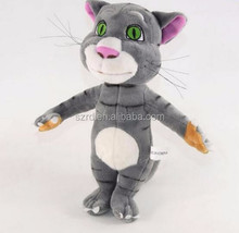 baby toys made in china/best selling animal talking cats plush toy/stuffed plush sound machine