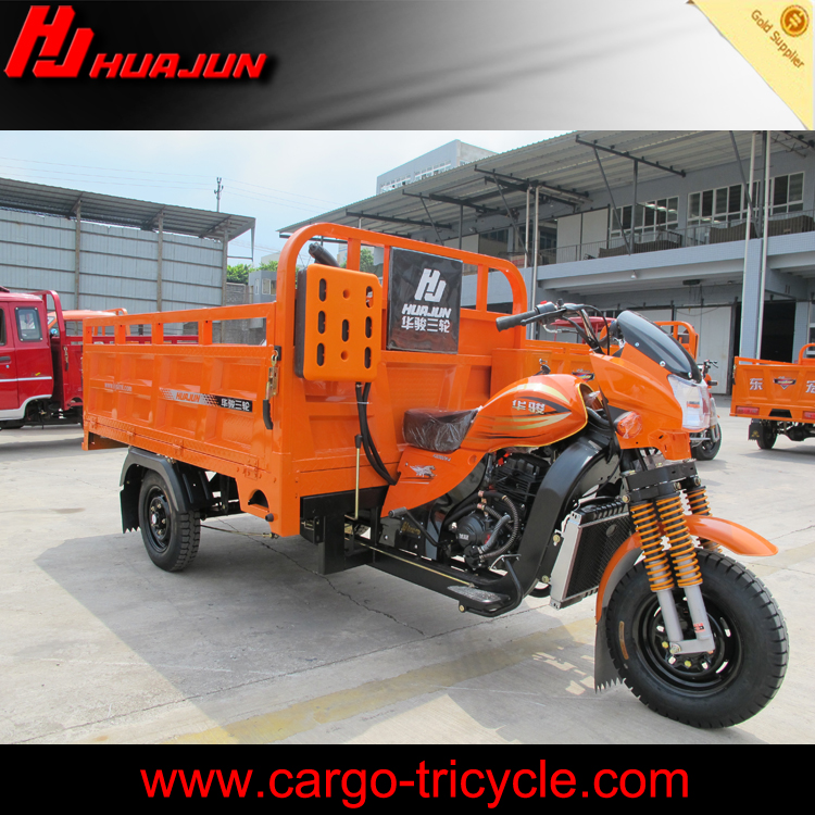 three wheel large cargo motorcycles/3 wheel motor tricycle/rickshaws for sale