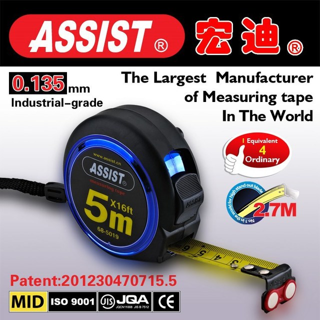 High quality meter measure square feet measure tape for engineer