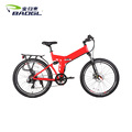 "7 Speeds 36V/10 A 26"", Folding Electric Bicycle, Lithium Battery, Aluminum Alloy Frame"