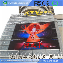 full color outdoor advertising p8 led display screen prices