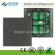 P5 High Definition Outdoor SMD Full Color LED Signs large display module
