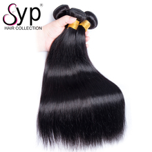 Russian Bundle Wave Woven Supreme Sleek Hair Extensions Suppliers Uk