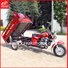 Guangzhou KV150ZH-D Wuyang Style Used Cargo Motor Cycle 150CC 200CC