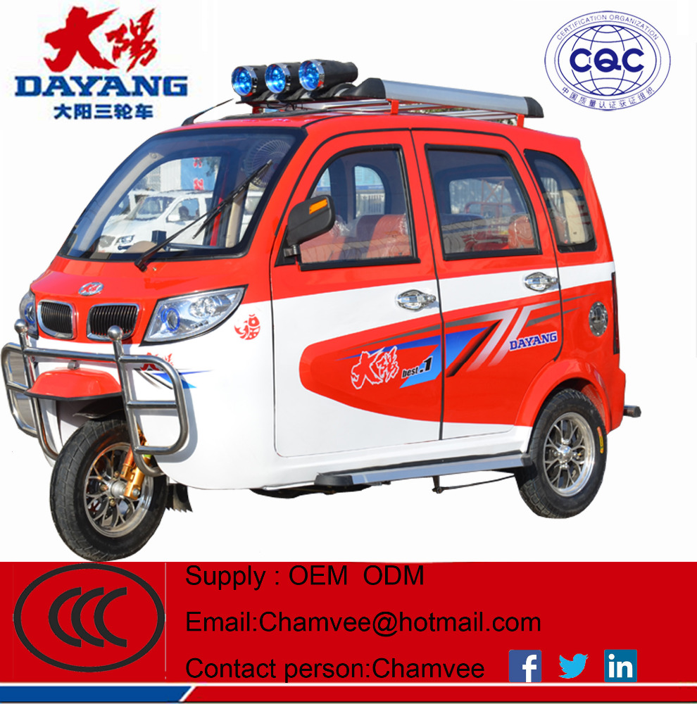 130cc new model bajaj three wheeler price