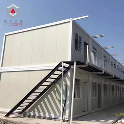 Simple prefab long service life detachable container house extra wide knock down container living house