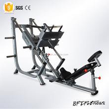 Commercial 45 Degree Leg Press/Hack Squat Machine wholesale gym equipment 45 degree kicking machine