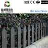 2016 China Water Proof Eco Friendly Products Garden Use outdoor WPC Fence / wood plastic composite railing