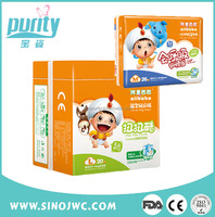 Private label Good comfortable pampering free adult baby diapers
