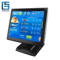 All In One Pos Touch Pos Terminal 15 Inch Point Of Sale System