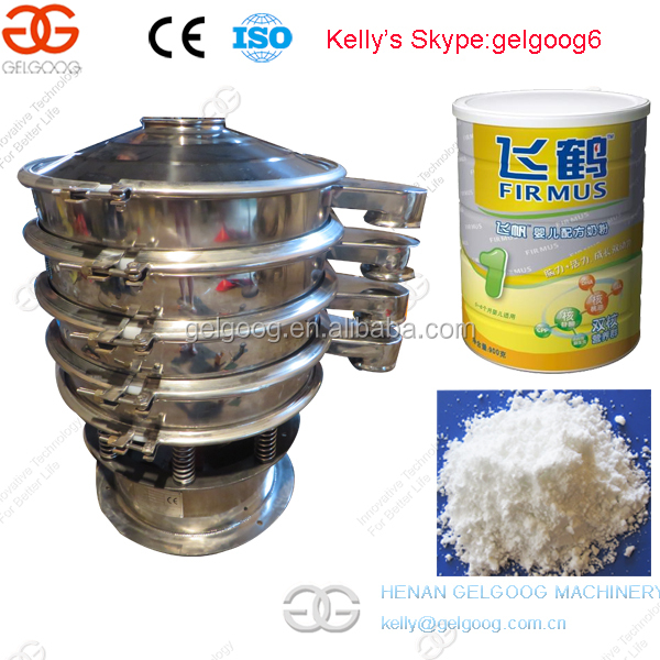Vibration Machine/Vertical Vibrating Screen Price/Protein Powder Sieving Machine