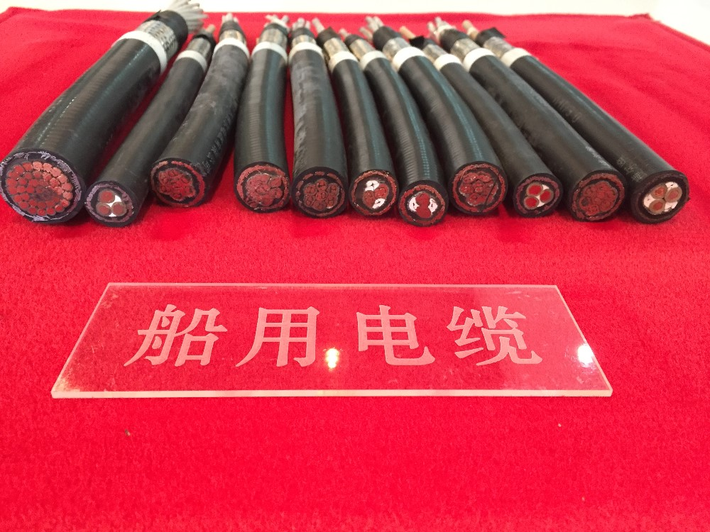 EPR insulated Marine Shipboard Power Cable