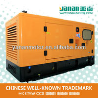 ON Sale !!Yanan Water-cooled Diesel Generator Powered by Cummins Engine