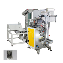 Screw Counters Plastic Small Bag Packaging Machine