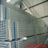 pre galvanized square pipe/round pipes/rectangle steel pipe and tubes