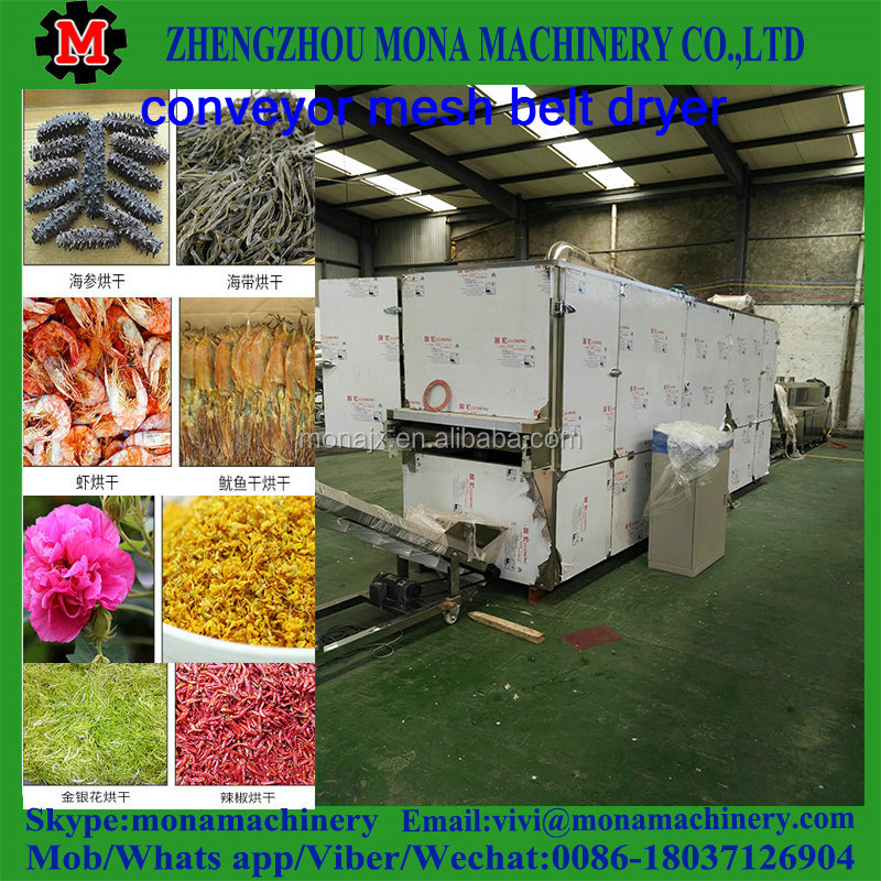 Fresh and Dried Date Fruit Drying Machine/Breakfast Cereals Dryer 0086 18037126904