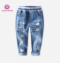 High quality hot sell long pant jeans with rip for kid and boy