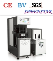 PP/HDPE/LDPE/PC/PS extrusion blow molding machine for 5 gallon