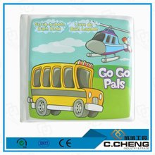 educational bath toy for kids with car design bath book