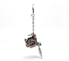 1PC Silver Tone Mini Tattoo Machine Key Chains & Key Ring 15cmx3.8cm