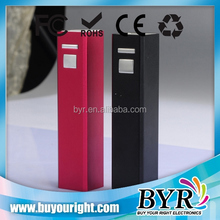 rechargeable battery 2600 mah power bank