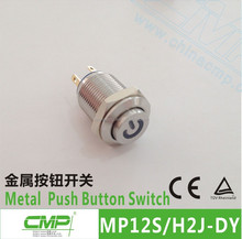 CMP metal Stainless anti-vandal small illuminated momentary 12mm push button power switch