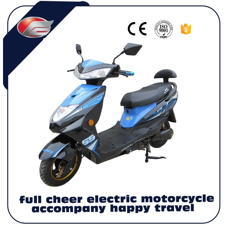 High Quality And Top Hot Electric Motorcycle For Sale