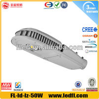 50w 70w led street light bridgelux chip meanwell driver 50W led street light