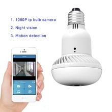 Fisheye Panoranic Light Security Bulb 360 Degree Wifi Hidden SPY Camera Remote Watch Motion Alert Cam