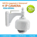 H264 5.0Megapixels Wifi Pan/Tilt Outdoor IP Camera, support CMS/ POE