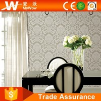[A7-4075103] Modern Classic Damask Commerce Household Pure Paper Backed Fabric Wallpaper