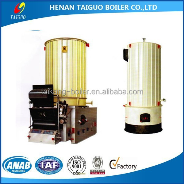 Small Industrial 1.2 million Kcal coal-fired heat transfer fluid boiler