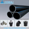 High pressure Professional manufacturer of Large HDPE Pipe