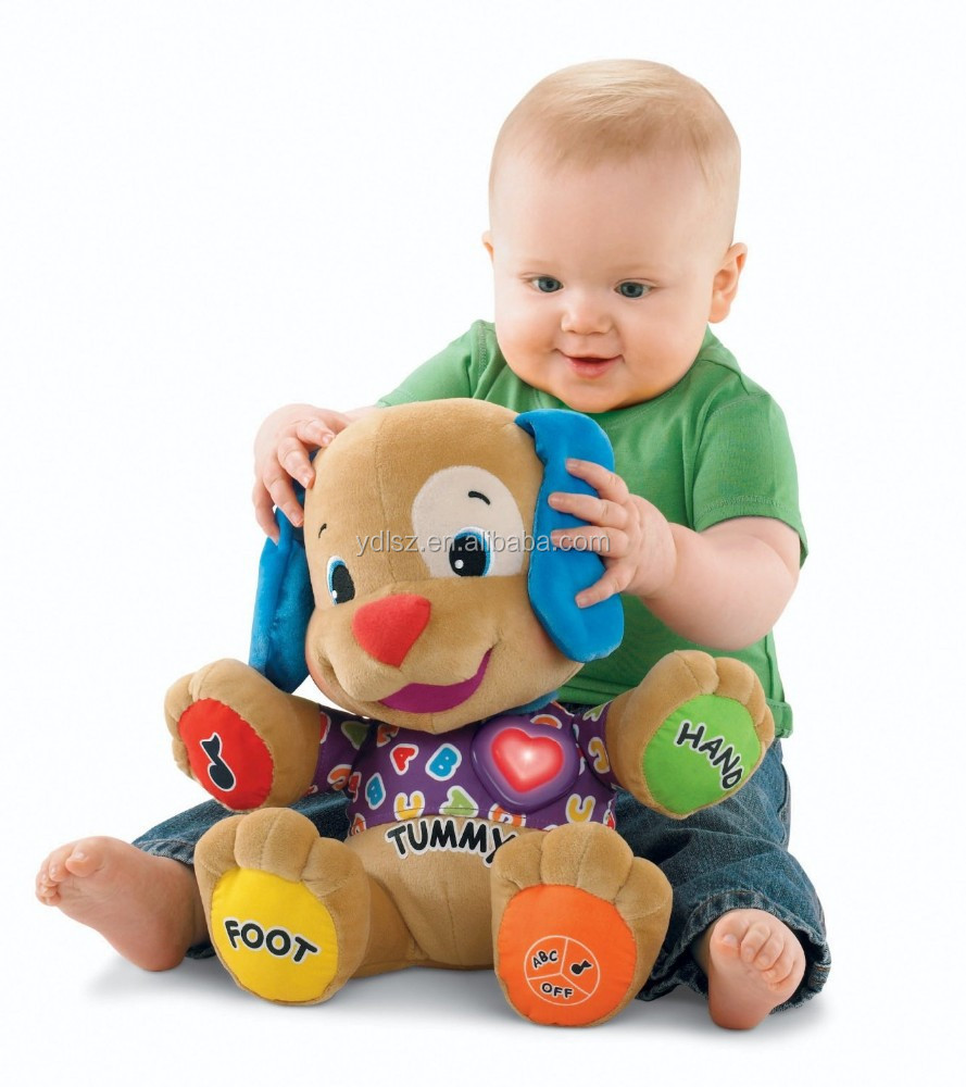 Battery operated Animal plush moving toy with sound
