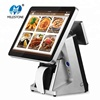Touch screen all in one cash register pos terminal for pos system