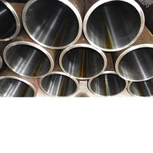 supply ASTM A 53 carbon seamless <strong>steel</strong> pipe /ST52 seamless <strong>steel</strong> tube/<strong>1045</strong> seamless tube