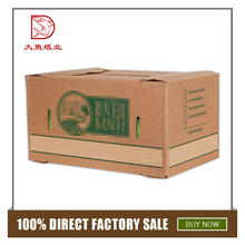Professional manufacture newest decorative printed carton gift box