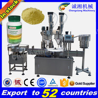 Trade assurance toner powder filling capping machine,filler and capper