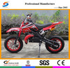 Hot sell chinese electric bikes and 49cc Mini Dirt Bike DB002