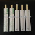 color printing paper wrapped disposable chopstick shelf