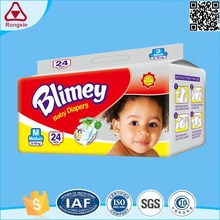 ISO9001 Certification High quality super absorbent 24pcs 6-10kg soft european baby diapers
