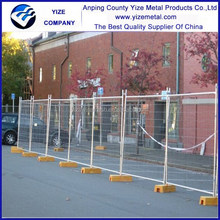 Powder coated hot galvanized Canada temporary fence gate/Metal privacy fences