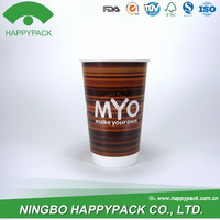 China Wholesale Food Grade Insulated Double Wall Hot Paper Cups