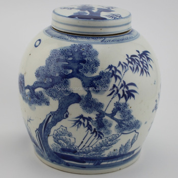 Antique porcelain blue and white painting vase jar